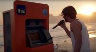 Itaú Bank distributeurs automatique de billets en karaoké